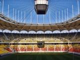 Бухарест подтвердил готовность принять матчи сборной Украины на Евро-2020 (2021)