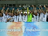 «Динамо» — обладатель Суперкубка Украины!