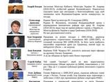 """""""Нові обличчя"""" кандидата Зеленського"""