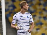 Официально: Владислав Супряга подписал новый контракт с «Динамо»