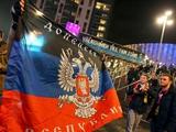 Российские болельщики снова «засветили» флаг «ДНР» (ФОТО)