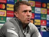 Сергей Ребров: «Все видели, что мы можем создавать моменты у ворот «Ювентуса». Готовы на это и с «Барселоной»