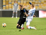 «Динамо» — «Колос» — 0:0, пен. — 4:3: ФОТОрепортаж