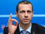 Александр Чеферин: «За проявление расизма клуб или сборная могут быть исключены из турнира»