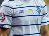 «Динамо» сыграет с «Вильярреалом» в белой форме