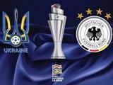 Лига наций. Украина — Германия: где смотреть, онлайн трансляция (10 октября)