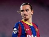 «Барселона» назвала цену на Гризманна