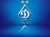 13 мая. Сегодня родились... Киевскому «Динамо» — 93!