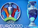 УЕФА опубликовал новый календарь Евро-2020