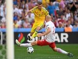 Сборная Украины завершила выступление на Евро-2016 поражением от Польши
