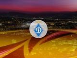 Букмекеры: шансы «Динамо» выиграть свою группу в Лиге Европы — 48%