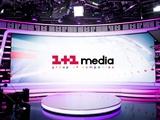 Официально: 1+1 media объявила о закрытии программы «Профутбол»