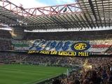 «Интер» выручил 5 млн евро от продажи билетов на матч с «Ювентусом», установив рекорд серии А
