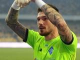 Денис Бойко: «Хочу поблагодарить каждого болельщика, который пришел на стадион»