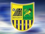 Суд признал банкротом ФК «Металлист». Начало возрождению клуба положено