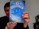 Лунный вызов Анатолия Кашпировского...