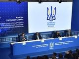 Официально. очередной Конгресс УАФ состоится 7 июня во Львове