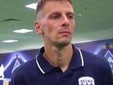 Андрей Гитченко: «Неделю готовились конкретно к «Динамо»