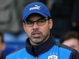 У клуба Коноплянки будет новый главный тренер