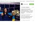 Евгений КОНОПЛЯНКА: «Джамале и близко нет равных»