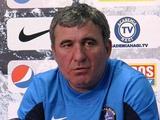 Легендарный румынский тренер уволен из «Вииторула»