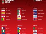 Жеребьевка: сборная Украины U-20 получила соперников по ЧМ-2019