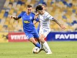 «Динамо» — «Десна»: где смотреть, онлайн трансляция (22 августа)