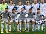 Когда «Динамо» проведет свой следующий еврокубковый матч?