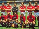 Игроки «Динамо» на чемпионатах мира. Мексика-1970
