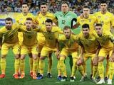 Рейтинг ФИФА: победа Украины над Литвой ничего не изменила