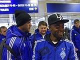 «Динамо» прибыло в Харьков