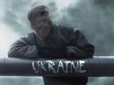 """Українська """"ЛЮТЬ""""."""