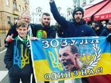 Фанаты «Бетиса»: «Зозуля один из нас!» (ФОТО)