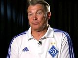 Олег Блохин: «Я пытаюсь изменить психологию своих игроков» (ВИДЕО)