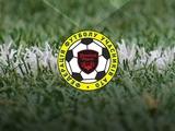 Заявление Федерации футбола участников АТО