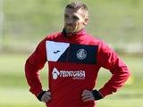 Бывший футболист «Динамо» переходит в лиссабонский «Спортинг»
