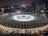 К матчу «Динамо» и «Олимпиакоса» — повышенный интерес