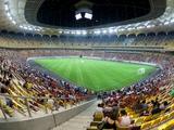 Евро-2020. Важная информация для украинских болельщиков, планирующих посетить матчи нашей команды в Бухаресте