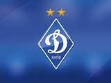 «Динамо» соболезнует