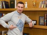 Виталий Кличко: «В конце матча сам хотел выбежать на поле!»