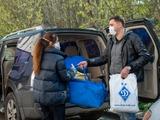 Продолжаем поддерживать: «Динамо» передало помощь раненым бойцам АТО