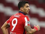 «Атлетико» заплатил за трансфер Суареса 5 млн евро