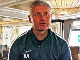 Александр Чижевский: «Даже лучше, что нам попалось «Динамо». Ребят не нужно будет дополнительно настраивать»
