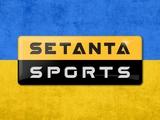 Setanta Sports в Украине: что покажет новый телеканал?