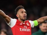 «Арсенал» готов продать Обамеянга