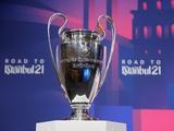 «Астон Вилла» предложила свой стадион для проведения финала Лиги чемпионов