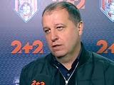 Юрий Вернидуб: «Можете представить, какое сейчас состояние и у меня, и у Хацкевича»