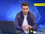 «Работать и ждать своего шанса», — Цыганик о перспективах Супряги в «Динамо»