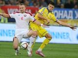 Отбор на Евро-2016: сборная Украины обыграла Беларусь (ФОТО, ВИДЕО)