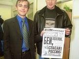 Адвокат российского тренера Хохлова: «Мы потребовали от Facebook 150 миллионов рублей»